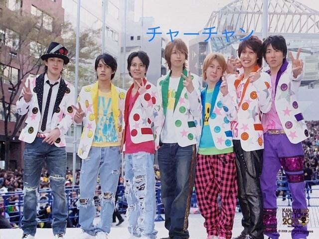 関ジャニ∞メンバーの写真★530