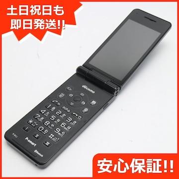 ●安心保証●美品●P-01J P-smart ケータイ ブラック●