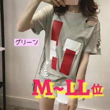 M~LL位/新品☆切り込みダメージTシャツ220