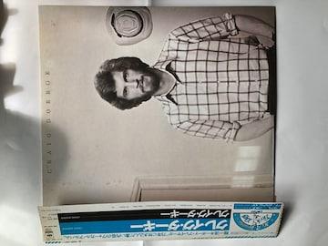 LPレコード、クレイグ・ダーギー/クレイグ・ダーギー