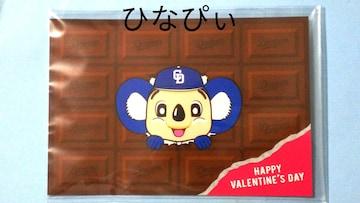中日ドラゴンズ ドアラ 「ドアラのチョコ破り」 バレンタイン限定 ポストカード 非売