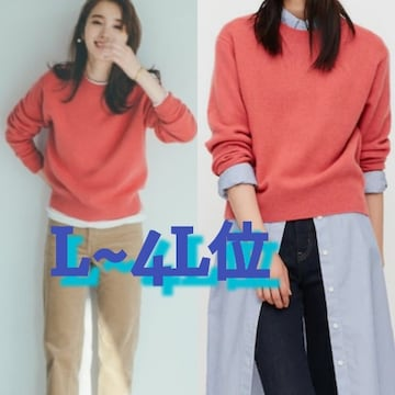 LL¥3289新品UNIQLO☆プレミアムラムクルーネックセーター
