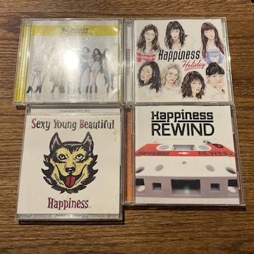 【Happiness】シングル4セット(訳あり)