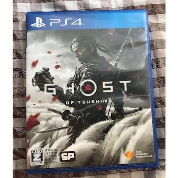 PS4 GHOST OF TSUSIMA ゴーストオブツシマ