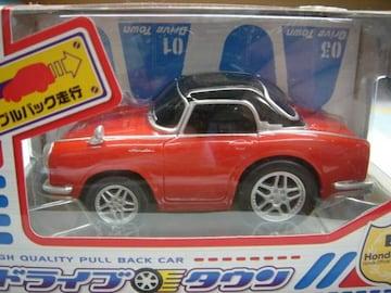 ドライブタウン・プルバックカー・ホンダS800