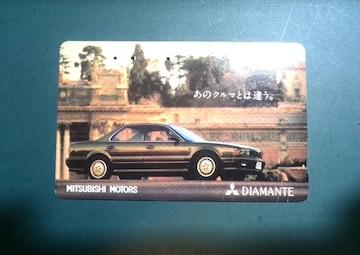 MITSUBISHI MOTORS DIAMANTE ディアマンテ 使用済 テレカ