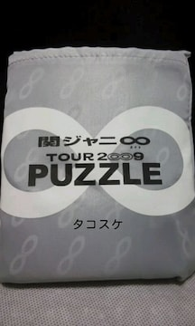 ∞ 2009PUZZLE ツアーグッズ!バック