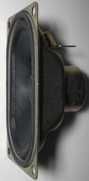 FOSTER/072A01::小型楕円シングルコーン2本組未使用品!!