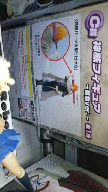 C賞 フィギュア 神威  < アニメ/コミック/キャラクターの