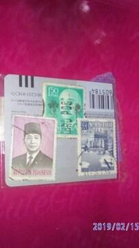 使用済み・外国切手3枚