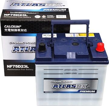 [ アトラス ] 国産車バッテリー 充電制御車対応 75D23L