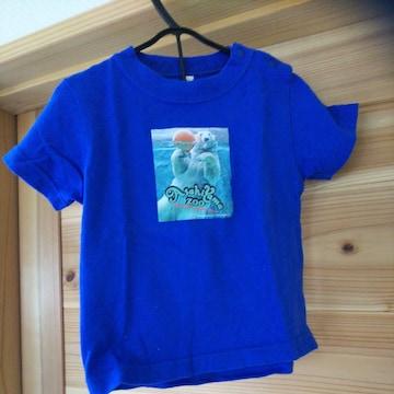 北海道嵐山動物園Tシャツ☆キッズベビー♪サイズ90子供服