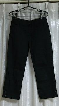 美品 裾ボタン オシャレ 黒 パンツ ブラック 美ライン