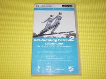 PSP★スキージャンプ・ペア2 オフィシャルUMD UMD VIDEO