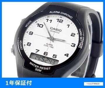 新品 即買い■カシオ スタンダード アナデジ 腕時計 AW-90H-7B