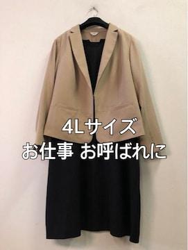 わけあり☆4Lアンサンブルスーツ お仕事 お呼ばれに☆d402