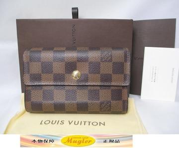 ヴィトン ダミエ 財布 N63067 証明書ケース付き 三つ折り財布