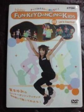 AKB48 振付け 夏まゆみ ファンキー ダンシング キッズ CD DVD 02 ダンス