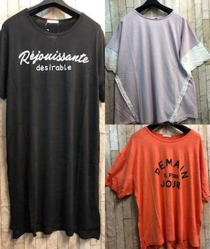 新品☆3LオリーブOLIVEdesOLIVE Tシャツ系トップス3枚!☆b939