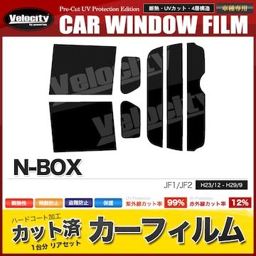 F084DS★N-BOX JF1 JF2ハイマウント無
