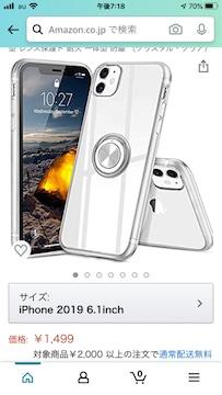 iPhone 11 ケース スマホリング カバー リング 透明 TPU クリア