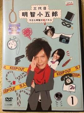 中古DVD☆三代目明智小五郎 今日も明智が殺される☆3枚組