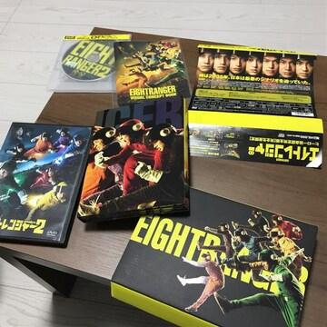 エイトレンジャー初回限定2枚組DVD+CD関ジャニ∞