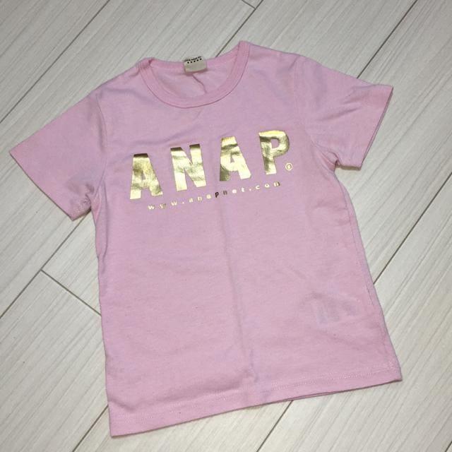 ANAP  Tシャツ 110  < ブランドの