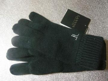 LANVINランバン カシミヤニット手袋黒
