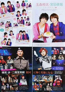Kis-My-Ft2★2012.10月号★QLAP!