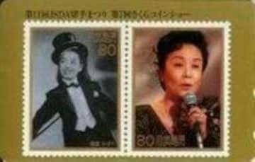 貴重!美空ひばりテレカby:切手まつりさくらコインショー