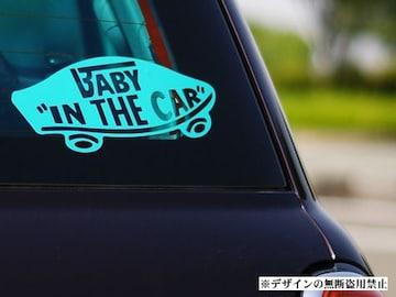 ベビーインカーステッカーVANS風赤ちゃんが乗ってますベイビーインカーステッカー