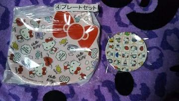 キティ☆メラミンプレートセット&メラミンミニ小皿☆白☆ピンク☆ハート☆