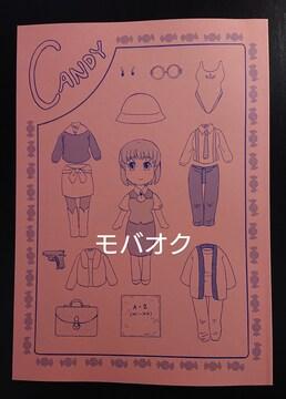 新品 ヨコハマ買い出し紀行同人誌�G 「CANDY」 C97