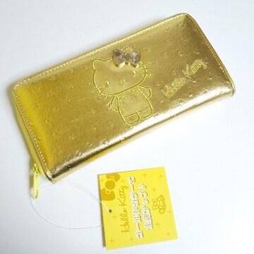 HELLO KITTY★長財布  ゴールドカラーで 金運アップ♪  新品