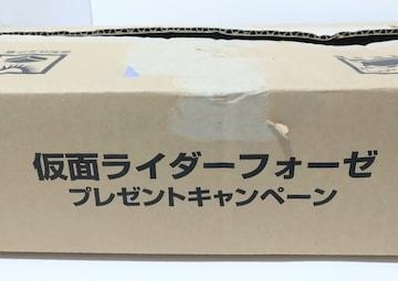 ○仮面ライダーフォーゼ『ライダージャケット&モジュール』