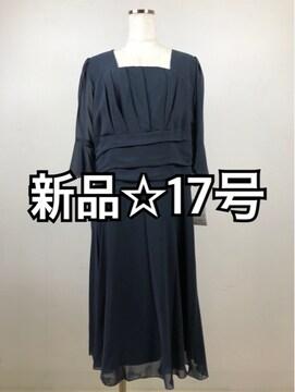新品☆17号すっきりシンプルパーティーワンピース♪m175