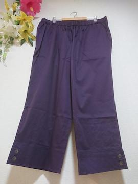 ★新品タグ10L★総ゴム★クロップパンツ¥5460