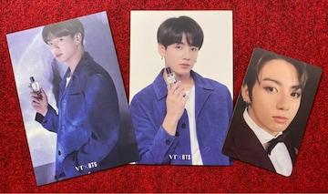 BTS(防弾少年団)  ジョングクのポストカードとトレカ