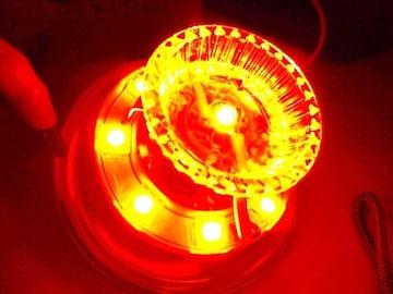 即決!明るさ3倍【超流星LEDマーカーユニット 12V/24V】オレンジ