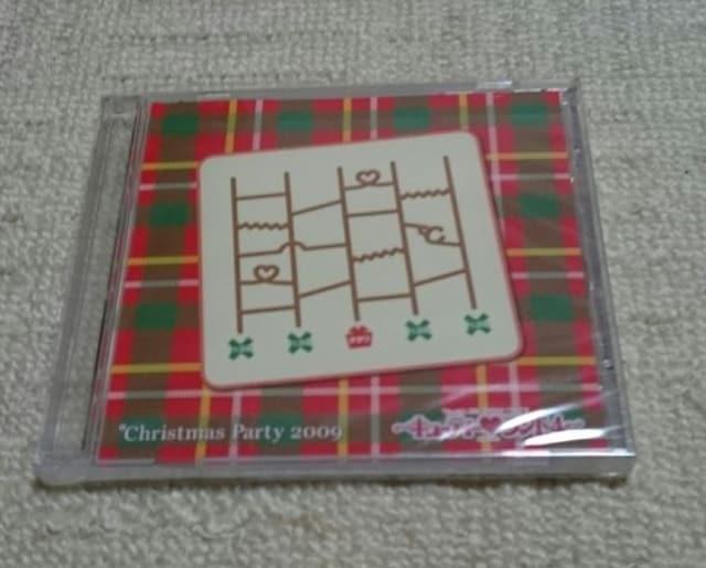 ℃-ute CD「℃hristmas Party 2009」FC限定  < タレントグッズの