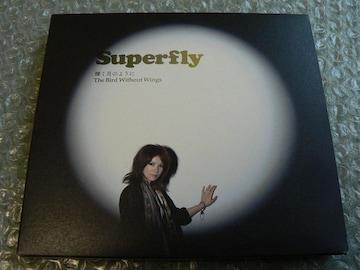 Superfly『輝く月のように』初回限定盤【CD+DVD】他にも出品中