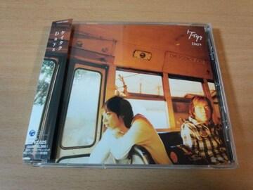 ケイタクCD「Days」●
