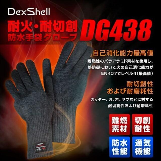 DexShell 防水 耐火 耐切創 グローブ DG438 ブラック 黒 M 手袋 < レジャー/スポーツの