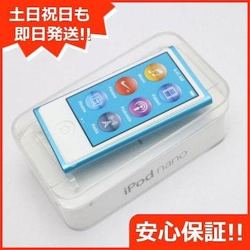 ◆安心保証◆新品未使用◆iPod nano 第7世代 16GB ブルー◆