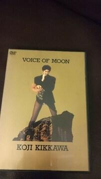 吉川晃司「VOICE OF MOON」DVD/COMPLEX
