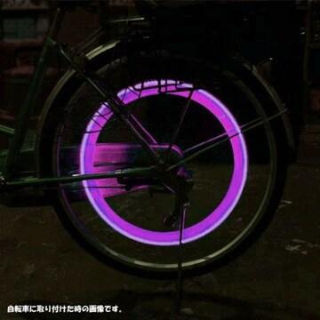 LEDホイールライト紫 4個1組 激安出品!!