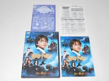 DVD★ハリー・ポッターと賢者の石 2枚組 チャプターリスト付