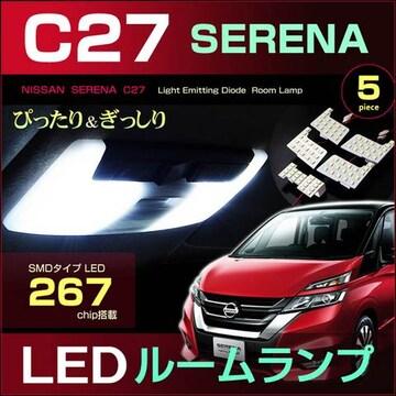 セレナ ハイウェイスター SERENA C27系 ぴったり サイズ LED