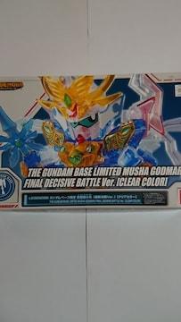 ガンダムBB戦士 ガンダムベース限定!武者號斗丸(クリアカラー)
